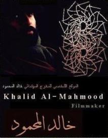الإماراتي خالد المحمود