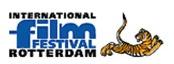 مهرجان روتردام السينمائي الدولي