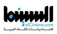 السينما.كوم.. قاعدة بيانات الأفلام العربية.. وهي موسوعة لكل ما يخص السينما والمسرح والتلفزيون بالعربية
